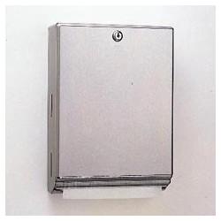 Stainless Steel C-Fold / Multifold Towel Dispenser